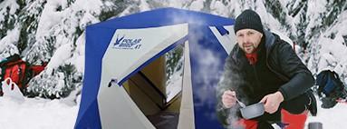 Палатка Polar Bird для зимней ухи